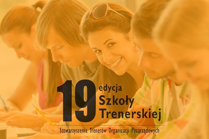 Baner - 19 Szkoła Trenerska